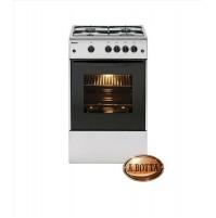 Cucina a Gas 50x50 cm 4 Fuochi BEKO CSG42011FS SILVER Forno a Gas